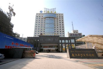 Best Western Xuzhou Friendship Hotel