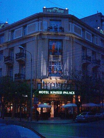 Kinissi Palace Hotel