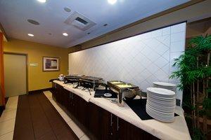 Restaurant - Holiday Inn Titusville