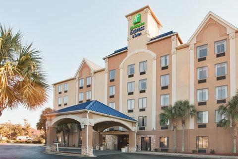 Holiday Inn Express & Suites Murrells Inlets (Myrt