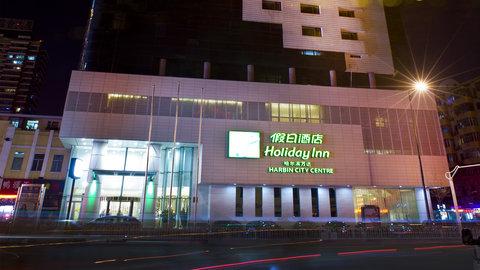 Holiday Inn Harbin-City Centre