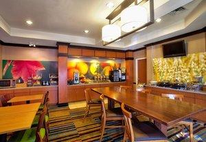 Restaurant - Fairfield Inn & Suites by Marriott McAllen